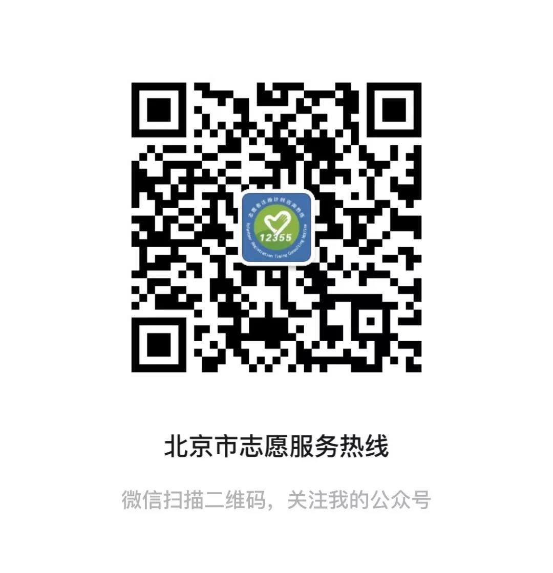 微信图片_20191212085947.jpg