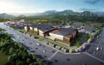 2020北京·平谷世界休闲大会重点项目取得新